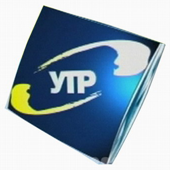 Плейлист билайн тв для iptv m3u ставрополь - 95c55